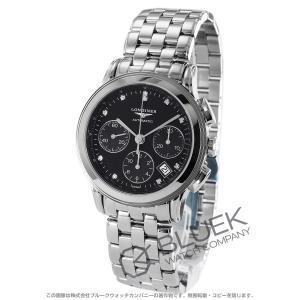 【数量限定特価】ロンジン LONGINES 腕時計 フラッグ...