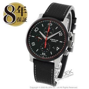 モンブラン MONTBLANC 腕時計 タイムウォーカー リ...