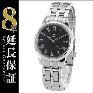 ティソ TISSOT 腕時計 T-クラシック クラシック ドリーム メンズ T033.410.11.053.01