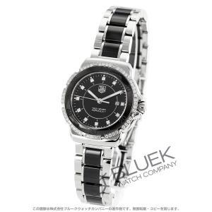 タグホイヤー TAG Heuer 腕時計 フォーミュラ1 ダイヤ レディース WAH1312.BA0867|bluek