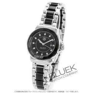 タグホイヤー TAG Heuer 腕時計 フォーミュラ1 ダイヤ レディース WAH1314.BA0867|bluek