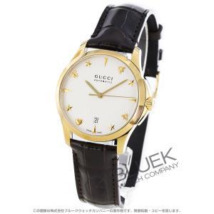 b3b5e668cc88 グッチ Gタイムレス アリゲーターレザー 腕時計 メンズ GUCCI YA126470