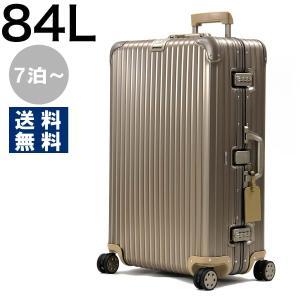 リモワの【トパーズ/TOPAS チタニウム/TITANIUM 7泊〜用 84L】スーツケースです。美...