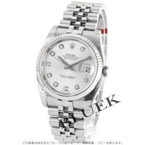 ロレックス Rolex デイトジャスト ダイヤ メンズ Ref.116234G
