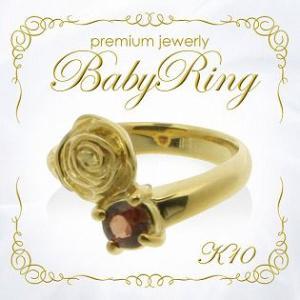 バラのベビーリング(10K) 誕生石 刻印可 プレミアム・ジュエリー 10金 ゴールド/rose(ローズ)|bluelace