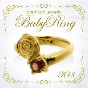 【18K】【バラのベビーリング】誕生石 刻印可 プレミアム・ジュエリー 18金 ゴールド/rose(ローズ)|bluelace
