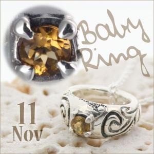 ベビーリング 刻印 指輪 出産祝い  シトリン 11月 誕生石 星雲 モチーフ clouds クラウズ 七五三 ギフト bluelace