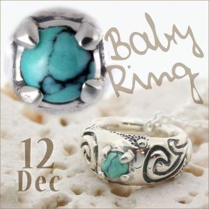 ベビーリング|bluelace