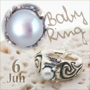 ベビーリング 刻印 指輪 出産祝い パール 真珠 6月 誕生石 星雲 モチーフ clouds クラウズ 七五三 ギフト|bluelace