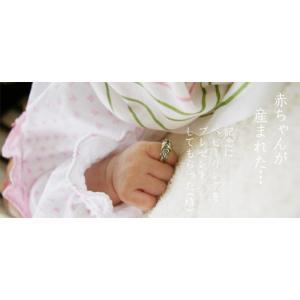 出産祝い ベビーリング 名前入り|bluelace|06