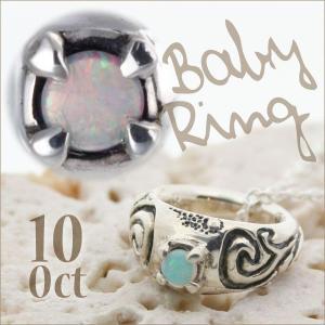 ベビーリング 刻印 指輪 出産祝い オパール 10月 誕生石 星雲 モチーフ clouds クラウズ 七五三 ギフト|bluelace