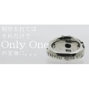 ベビーリング刻印 指輪 出産祝い エメラルド 5月 誕生石 星雲 モチーフ clouds クラウズ|bluelace|05