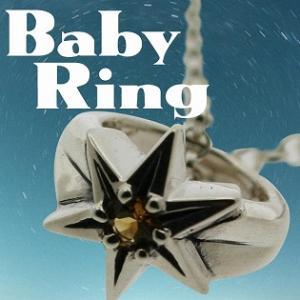 ベビーリング 刻印 指輪 出産祝い シトリン 11月 誕生石 星 STAR 七五三 ギフト|bluelace