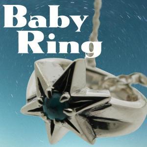 ベビーリング 出産祝い 名入れ|bluelace