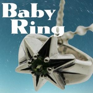 ベビーリング 刻印 指輪 出産祝い ペリドット 8月 誕生石 星 STAR 七五三 ギフト|bluelace