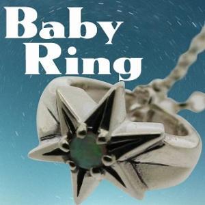 ベビーリング 刻印 指輪 出産祝い オパール 10月 誕生石 星 STAR 七五三 ギフト|bluelace