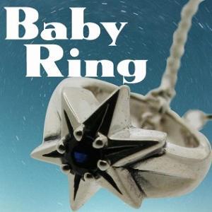 ベビーリング 刻印 指輪 出産祝い サファイア 9月 誕生石 星 STAR 七五三 ギフト|bluelace