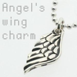 シルバーアクセアリー チャーム 天使のはねチャーム フェザー 刻印 silver925 ベビーギフト オーダーメイド 赤ちゃん 出産祝い|bluelace