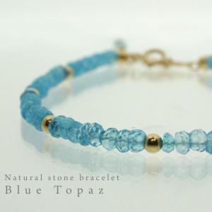 ブレスレット ブルートパーズ|bluelace