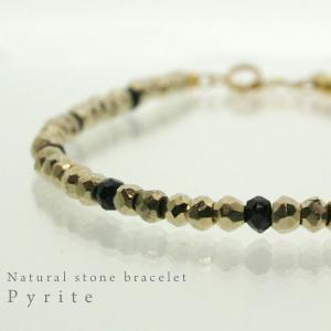 パワーストーンブレスレットブレスメンズ パワーストーン天然石パイライトブレス 天然石ブレスレット|bluelace