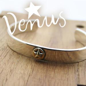 シルバーバングル 平打ちプレーン 星モチーフ Venus バングル 刻印可 silver925 メンズ レディース|bluelace