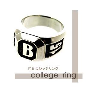 カレッジリング オーダー メイド 印台リング オーダーメイド ネームリング 指輪 刻印|bluelace