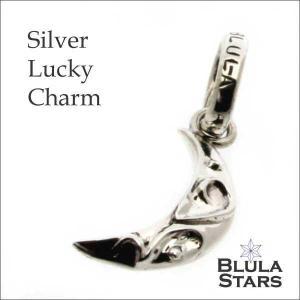 シルバーアクセサリー チャーム ブルレスター ラッキーチャーム ムーン Blula チョーカー silv er925 メンズ レディース|bluelace