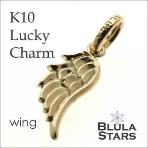 ゴールドアクセサリー チャーム 羽根 K10ラッキーチャーム ウィング 人気 チョーカー 10金 メンズ レディース|bluelace
