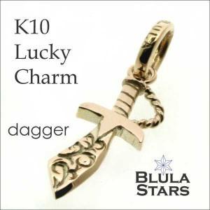ゴールドアクセサリー チャーム ブルレスター K10 ラッキーチャーム ダガー 10金メンズ レディース|bluelace