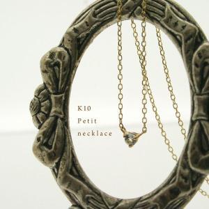 ネックレス レディース 3月誕生石 一粒 アクアマリン プレゼント ギフト|bluelace