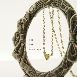 ネックレス レディース 一粒 ペリドット8月誕生石 天然石 プレゼント シンプル 10金|bluelace