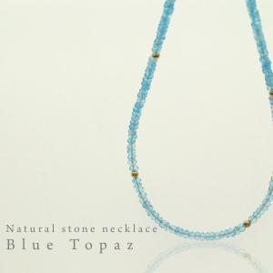 ネックレス レディース ブルートパーズ|bluelace