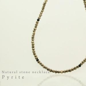 ネックレス メンズ パイライト|bluelace