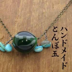 手作りとんぼ玉と天然石のネックレス(グリーン) ターコイズ|bluelace