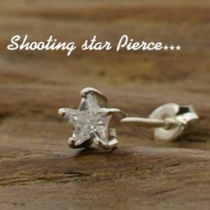 ピアス キュービックジルコニアピアス 星 中 Shooting star silver925 メンズ レディース|bluelace
