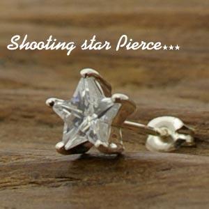 ピアス キュービックジルコニアピアス 星 大 Shooting star silver925メンズ レディース|bluelace