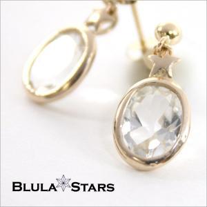 ピアス レディース 白水晶 ピアス|bluelace