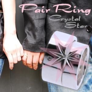 ペアリング シルバー リング 指輪 ダイヤモンド ペア プレゼント 刻印  名入れ 文字入れ 人気|bluelace