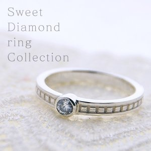 一粒ダイヤモンドリング 天然石ダイヤモンド0.1ct 指輪 シルバー レディース ダイヤ指輪 bluelace