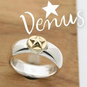 シルバーリング 星 指輪 レディース メンズ プレゼント 18金|bluelace
