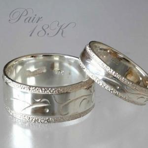 ペアリング 刻印 ダイヤモンドリング 指輪 18k ホワイト...