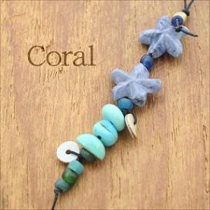 携帯ストラップ 星の珊瑚とターコイズ|bluelace