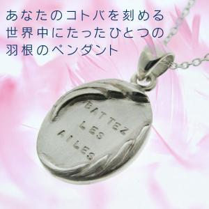 シルバーペンダント 刻印 できる ペンダント メンズ|bluelace