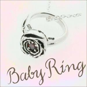 ベビーリング 刻印 指輪 出産祝い  ガーネット 1月 誕生石 バラ ローズ 七五三 ギフト bluelace