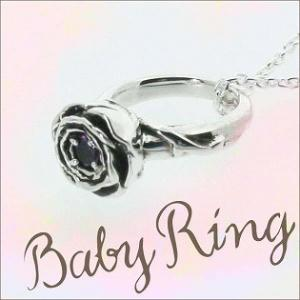 ベビーリング 刻印 指輪 出産祝い アメジスト 2月 誕生石 バラ ローズ 七五三 ギフト|bluelace