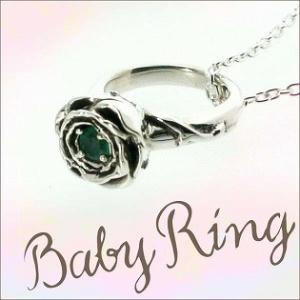 ベビーリング 刻印 指輪 出産祝い  エメラルド 5月 誕生石 バラ ローズ 七五三 ギフト|bluelace