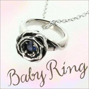 ベビーリング 刻印 指輪 出産祝い サファイア 9月 誕生石 バラ ローズ 七五三 ギフト bluelace