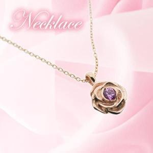 ピンクゴールドネックレス 薔薇|bluelace