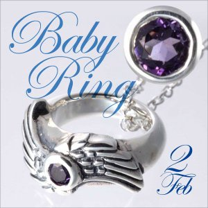ベビーリング 刻印 指輪 出産祝い アメジスト 2月 誕生石 羽 WINGS 七五三 ギフト|bluelace
