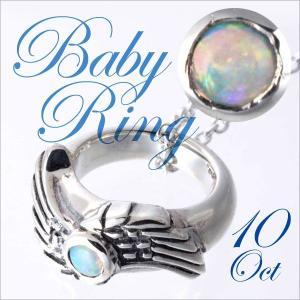 ベビーリング 刻印 指輪 出産祝い オパール 10月 誕生石 羽 WINGS 七五三 ギフト|bluelace